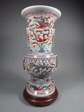 Fine Rare China Chinese Dragon Decor Wucai Gu Vase Ming Wanli Mark ca. 1573-1620