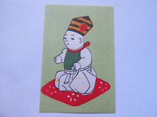 JAPANESE SUMO BOY MATCHES MATCH BOX LABEL c1950s NORMAL SIZE JAPAN MADE No 7