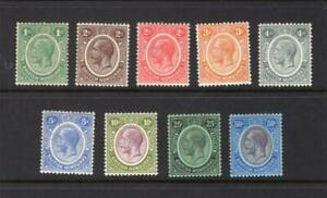 British Honduras 1922 Partial Set - OG MH-SC# 92-100  Cats $110.25   No Reserve!