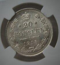 RUSSIA 20 KOPEKS 1915 BC NGC MS 65