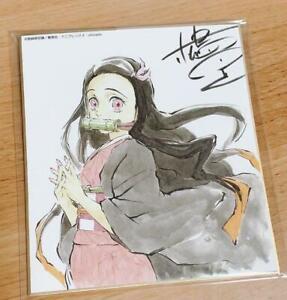 Demon Slayer Nezuko Shikishi Designed Colored Paper Autograph Exhibition limited