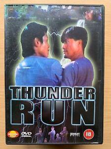 Thunder Run 1986 Old School Kung Fu Film UK DVD