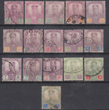 Johore 1904 Used Part Set to $3