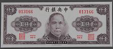 China 1945 Central Bank $1000 Yuan Banknote Pick #290 Uncirculated Crisp Unc