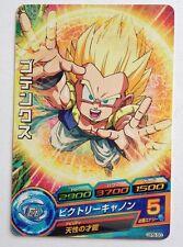 Dragon Ball Heroes Promo GPB-50
