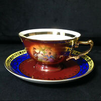 "Fragonard ""Love Story Courting Couple"" Germany Porcelain Tea Cup & Saucer #201"
