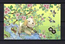 Hong Kong 2018-1 狗年 S/S New Year of Dog Stamp zodiac