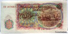 BULGARIE 1951 billet neuf 10 LEVA PICK 83 UNC  TRACTEUR