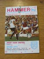26/10/1982 West Ham United v Stoke City [Football League Cup] . Item In very goo