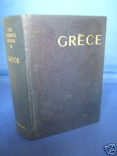Greece Blue Guide 1967 - French - Maps HB