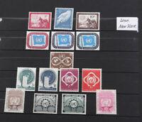 UNO Genf, Wien und New York postfrische Sammlung im Einsteckbuch