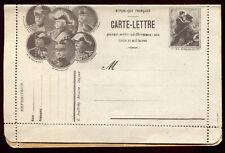 carte-lettre militaire régiment guerre 1914-1918