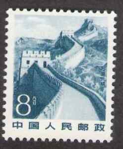 PRC. 1729a. R22-3. 8f. Great Wall. MNH. 1981