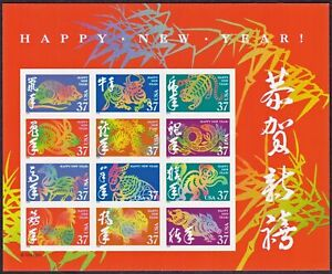 NEW 2005  Happy New Year Stamp Sheet 1st Day Cover 24 Self-Adhesive Stamp