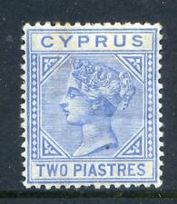 Cyprus 1882-6 Die 1 mint large part og 6(2017/06/12/#03)