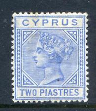 Cyprus 1882-6 Die 1 mint large part og 6(2017/06/12/#03)