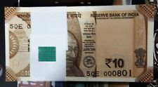 10 RUPEES 100 NOTES BUNDLE: YEAR 2017 FANCY NO: 000801 TO 000900. FIRST ISSUE