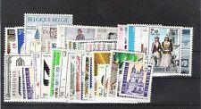 Jaargang 1971 compleet postfris
