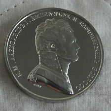Rusia 1808 Alejandro I prueba patrón militar rublo