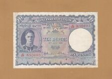 More details for #government of ceylon 100 rupees 1944 p-33 avf king george vi rare