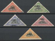 LIBERIA 1921 Registered Provisional Issue complete set INVERTED OVERPRINT VFU