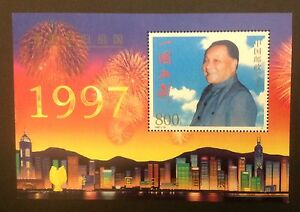 China 2000 PJZ-8 Return of Hong Kong -Gold Overprint