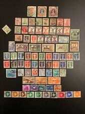 India - British Colonies Early Estate Collection Lot Set Of 80 Used Stamps (ES)