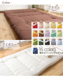 Sikifuton Japanese Futon Mattress Can be folded in six With cover  Made In Japan