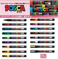 New Uni POSCA MARKER  PEN PC-5M 1.8-2.5mm ART 17 Colors