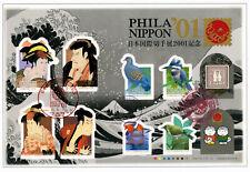 Japan 2789 Used (FD cancel), 2001 Phila Nippon- Toyko Souvenir Sheet
