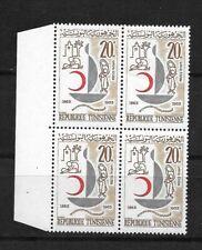 E7204 TUNISIA 1963 BLOCK 4