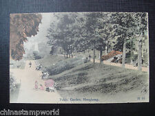 old China  HK postcard,public garden,HK,H86,unused