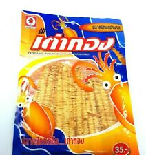 Dried Squid dry seafood Crushed Delicious Snack Flavor Camping delicious