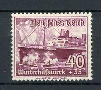 Deutsches Reich MiNr. 659 x mit Falz (R044