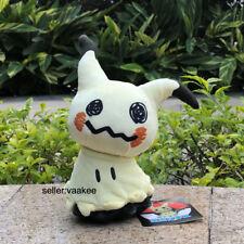 "Nintendo Pokemon Center Sun Moon Plush Toy Mimikyu Fluffy Stuffed Animal Doll 7"""