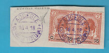 Frammento COLONIE SOMALIA AODEGLE 1903-07 Elefante COPPIA Usata 15 su 2 Firmato