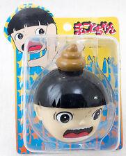Makoto-Chan Face type Measure 150cm/60inch Umezu Kazuo Guwashi JAPAN ANIME MANGA