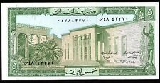 BDL 5 Livres 1978 First of February Rare Bill UNC Lebanon