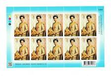 Thailand Stamp 2018 Queen Sirikit  Birthday  F/S 9B X 10