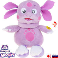 Luntik Moonzy Russian Soft Toys Original Licensed Sounds