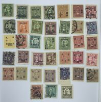 WW2 ERA CHINA STAMP LOT DR SUN YAT-SEN OVPT & SURCHARGED. 33 DIFFERENT STAMPS
