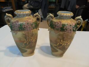Pair of Gorgeous Nippon Vases