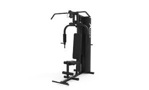 ALIVIO Compact Home Multi Gym RRP £799 SALE UK