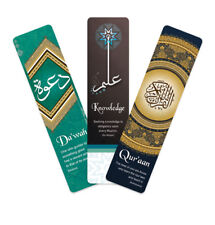 Islamic Bookmarks **BUY 1 GET 1 FREE** 3 Pack Gift Set Eid Ramadan **Muthmir**