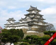 HIMEJI PALACE CASTLE HYOGO PREFECTURE JAPAN LANDSCAPE PHOTO ART CANVAS PRINT