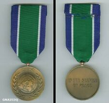 UNITED NATIONS MILITARY CIVILIAN - ONUC (Congo)  II type of ribbon  UN MEDAL