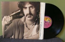 """Frank Zappa """"Shut Up N' Play Yer Guitar Some More"""" LP VG+ Mothers of Invention"""