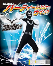 BAHUSHO SENTAI PARTY HERO  RANGER WING BIOMAN BLACK   COSPLAY  180 CM