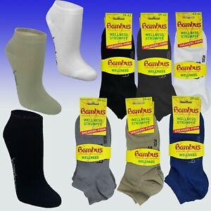 Bambus Sneaker Socken Komfortbund, Spitze+Ferse verstärkt, ohne Naht, 3 Paar