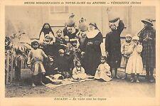 BR46112 Zagazig en sisite chez les coptes Egyp sceurs missionnaires d     France